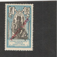 FRENCH INDIA ...1941: Yvert138 Mnh** - Unclassified