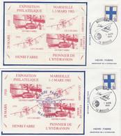 FRANCE - 2 LETTRES MASSILIA 85 - EXPOSITION PHILATELIQUE HENRI FABRE MARSEILLE 1-3 MARS 1985    /1 - Filatelistische Tentoonstellingen