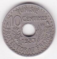 PROTECTORAT FRANCAIS. 10 CENTIMES 1933 En Laiton De Nickel - Tunisie
