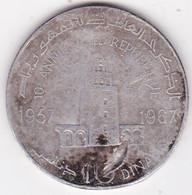 TUNISIE ESSAI DE FRAPPE DE LA 10 DINARS EN OR (VOIR KM288)1967 EN ALU AU REVERS FRAPPE INCUSE - Tunisie