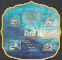 INDIA 2019  Miniature Sheet GURU NANAK DEV JI, 550th Birth Anniversary, Founder Of Sikhism, MNH(**) - Ongebruikt