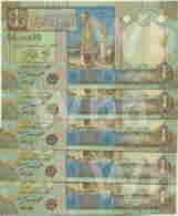 Libya 1/4 Dinar (P62) X5 -UNC- - Libya