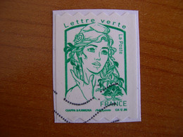 France Marianne N° 1257 - Adhesive Stamps