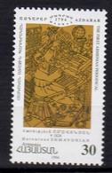 ARMENIE 1994   Bi-centenaire Du 1er Journal (périodique) Arménien, L'Aztarar édité Par Haroutioun Chemavonian. 1-1v. MNH - Armenië
