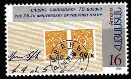ARMENIE 1994   Philatélie  Poste   75ème Anniversaire Du Premier Timbre Arménien.   1-1v  MNH - Armenië