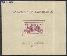 French India 1937 Mi Bl1 MNH ( ZS8 FIDbl1 ) - Esposizioni Filateliche
