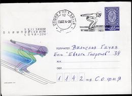 Bulgaria - 2014 - Lettre - Cachet Spécial - Sky - Slalom - A1RR2 - Wintersport (Sonstige)