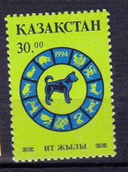 KAZAKHSTAN 1994     Nouvel An      Année Du Chien   Year Of The Dog     1-1v. MNH - Kazachstan