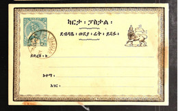38535 - Entier - Ethiopia