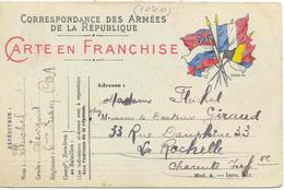 Carte En Franchise - Modèle A - 6 Drapeaux - Sobres