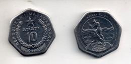 REF MON2  : Monnaie Coin Madagascar 10 Ariary 1999 Sup - Madagascar