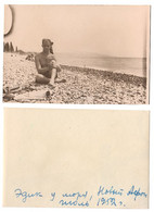 1952 Original 9x6 Home Private Photo Photography Vintage Young Man Male Pants Pin Up Beach USSR Russia 6598 - Pin-ups
