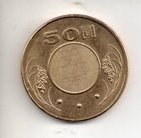 REF MON2  : Monnaie Coin Taiwan 50 Yuan 2015 TTB SUP - Taiwan