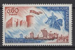 France: 1966. Y&T 2020. N° 1486 TP **, MNH, Neuf(s) - Neufs