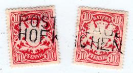 Bayern, Postablage HOFKIRCHEN Auf Zwei 10 Pf.-Marken - Bayern (Baviera)