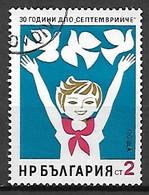 BULGARIE    -   1974 .  Y&T N° 2103 Oblitéré.   Colombes Et Pionnier - Usados