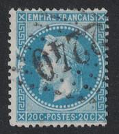 TIMBRE N°29 AVEC VARIETE 2ème ETAT DE LA PIPE (VARIETE SUARNET 140 A3) OBLITÉRÉ TB SANS DÉFAUT - 1863-1870 Napoléon III Con Laureles