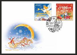Belarus 2020 FDC - Happy New Year! Merry Christmas! Weihnachten Natale Noël Bielorussia/Weißrussland/Wit-Rusland - Belarus