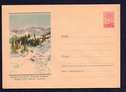 Kazakhstan 1959 Cover. Winter Landscape. Mountains. - Kazakhstan