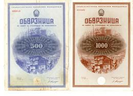 "Makedonija,1969,Mazedonien,Macedonia,Macedoine,"" Government Loan For Unployed People Lot Of 5 Actie , As Scan - Macedonia"