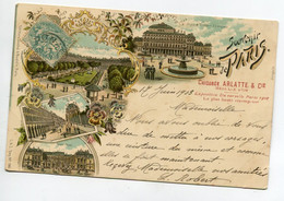 75 Souvenir De  PARIS  1903 Timb Palais Royal Place Theatre Francais Rue Rivoli Edit Seughol Magdelin     D22 2020 - Sin Clasificación