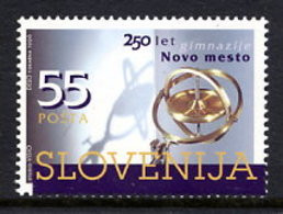 SLOVENIA 1996 Novo Mesto High School Anniversary  MNH / **.  Michel 167 - Slovenia