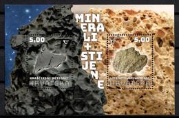 CROATIA 2020,MINERALS AND ROCKS,METEORITE ,LIMESTONE,BLOCK,MNH - Minerals