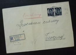 Yugoslavia 1939 Cover Sent From Ljubljana Slovenia To Beograd Serbia  CA46 - Slovenia