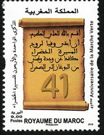 MAROC 41ann. Marche Verte 1v 2016 Neuf ** MNH - Marruecos (1956-...)