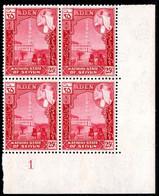 Aden Kathiri State Of Seiyun - 1954 Sultan Hussein 25c Plate Block  (**) # SG 32 - Aden (1854-1963)
