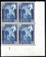 Aden Kathiri State Of Seiyun - 1954 Sultan Hussein 35c Plate Block  (**) # SG 33 - Aden (1854-1963)