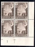 Aden Kathiri State Of Seiyun - 1942 Sultan Mansur 2a Plate Block  (**) # SG 5 - Aden (1854-1963)