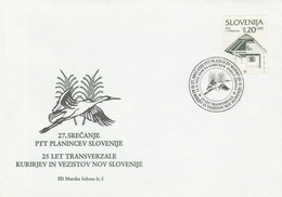 Slovenia 1994 Bird Special Cover - Slovenia