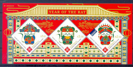 CHRISTMAS ISLAND  ( WER1988) - Chinese New Year