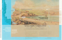 ANTARCTIQUE - ARGENTINE 2009 Iles Malouines Et Cap Horn - Yv. BF106 ** - Non Classés