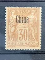 1894/1900  Y Et T 9* - Ongebruikt