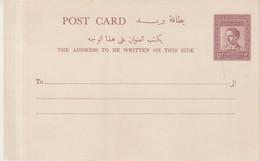 JORDANIE : ENTIER POSTAL . ANNEES 1950 . NEUF . - Jordan