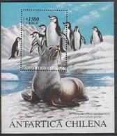 ANTARCTIQUE - CHILI 1999 Manchots à Jugulaire - Yv. BF59 ** - Non Classés