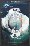 ANTARCTIQUE - CHILI 2009 Préservation Des Pôles Et Glaciers - Yv. BF79 ** - Non Classés