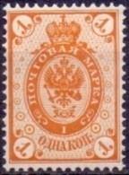 FINLAND 1891 1kop Geel Russische Uitgaven Met Ringen PF-MNH - Nuovi