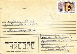 Tadjikistan - Lettre De 1993 - - Tajikistan