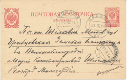 MOSKAU / RUSSLAND  -  1914 ,  Postkarte - Antwortteil - Stamped Stationery