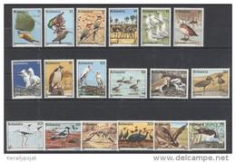 Botswana - 1982 Birds MNH__(THB-247) - Botswana (1966-...)