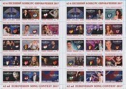 UKRAINE Maidan Post . Eurovision Song Contest  All Finalists . KYIV. 2017 - Ukraine