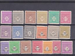 Gouvernement Provisoire - Arc De Triomphe - Série N°621 à 628  Et Série N°682 à 701 - Neuf, Sans Charnière - Ungebraucht
