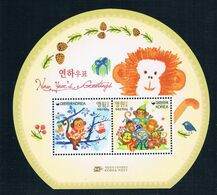 2016 KOREA SOUTH YEAR OF THE MONKEY MS - Chinese New Year