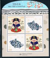 2019 KOREA YEAR OF THE PIG MS - Chinese New Year