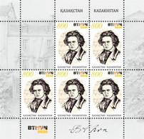 Kazakhstan  2020 Music  Composer Ludvig Van Beethoven  M/S  MNH - Kazakhstan