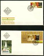 BULGARIA 2019/2020 FAMOUS PEOPLE 150th Birth Anniv. Of MAHATMA GANDHI - 2 FDCs - Unused Stamps