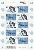 ANTARCTIQUE - ESTONIE 2006 Manchots Empereur, Baleine - Yv. 531/532 Feuillet ** - Non Classés